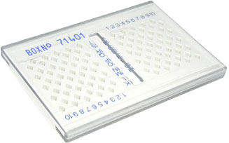 PRODUCT INFO: <STRONG>GRID BOXES</STRONG>